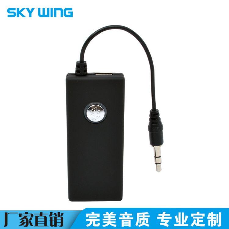 工厂直销 SK-BTI-002立体声AUX音频发射器 蓝牙适配器