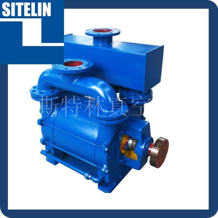 淄博斯特林真空泵 水环真空泵厂家直销2BE系列 纯铜电机