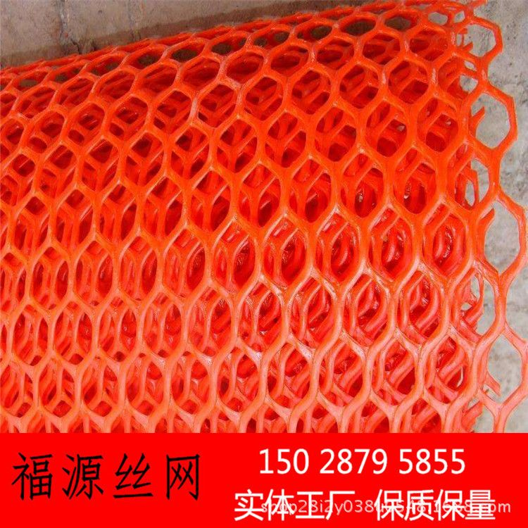 河北厂家直销绿色养鸭塑料网 黑色方孔塑料网 防水纯料pe网