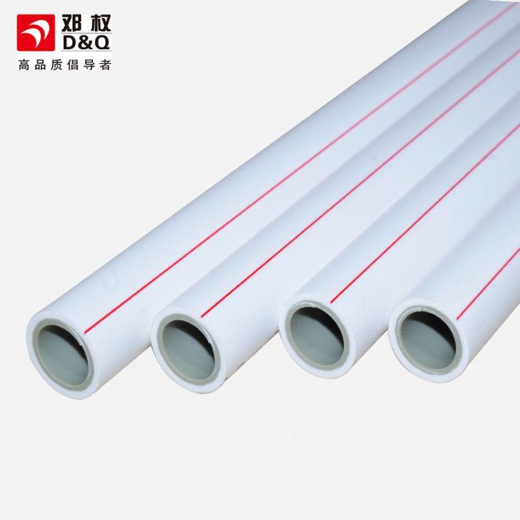 ppr塑料给水管dn20 pp-r给水管 环保健康给水管PPR管生产厂商