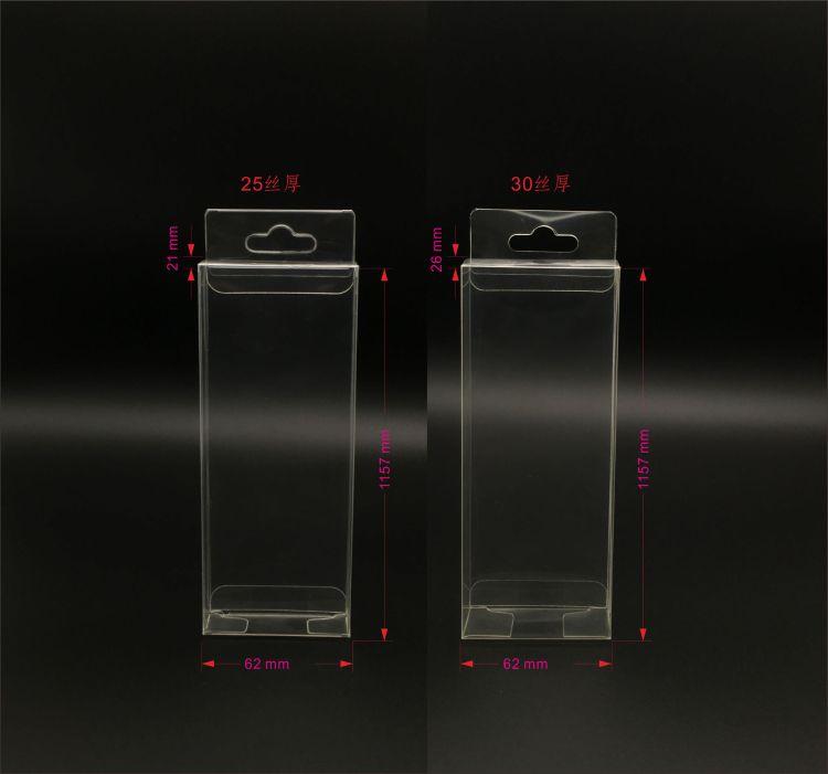 现货空白 pvc盒 PET盒 PP盒 胶盒 塑胶盒可加LOGO 透明盒子玻璃盒