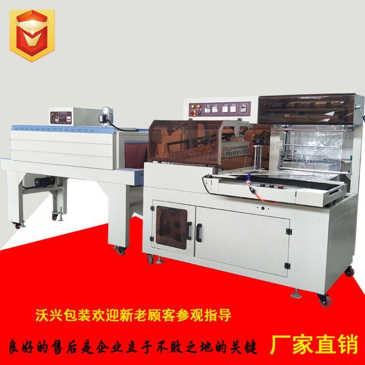 全自动L型封切热收缩包装机 小型pof膜热收缩机 塑封包装机批发商