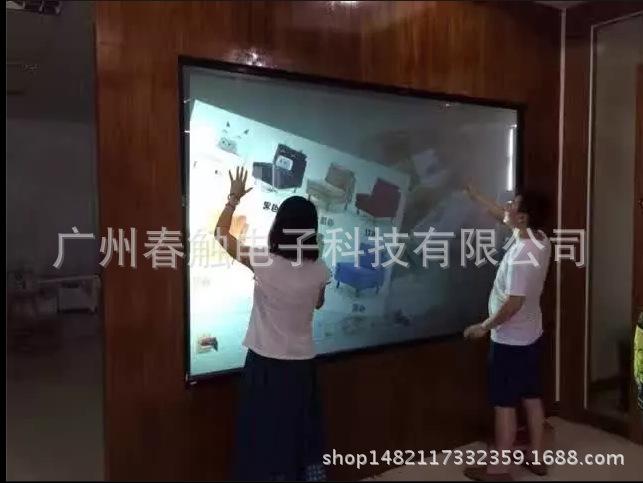 10点红外触摸屏厂家供应投影拼接触摸框 拼缝液晶拼接屏