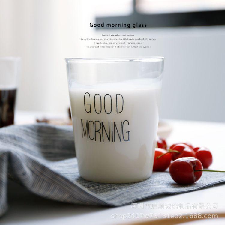 Good morning玻璃早餐杯 日式简约 水杯牛奶杯玻璃杯子饮料果汁杯