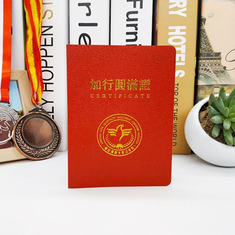 红色开光证书 宗教证件 定制产品 证书定制