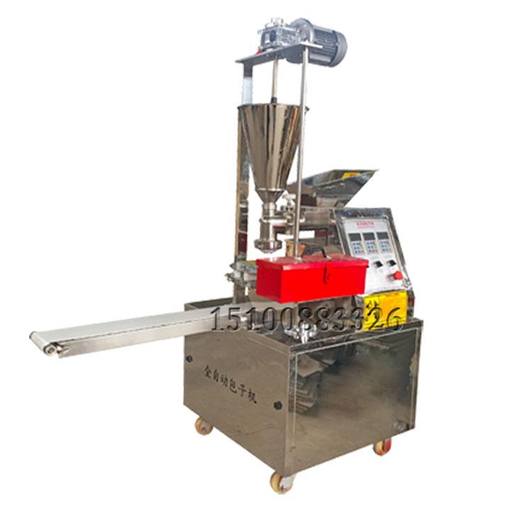 新型商用全自动 包子机 87型灌汤包机 生煎包机器 小笼包机