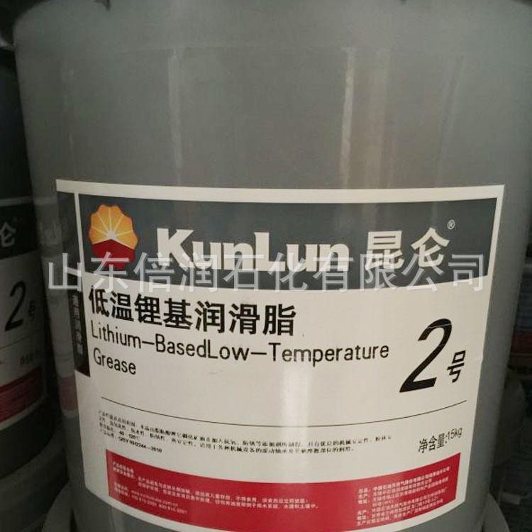 现货供应2号低温润滑脂 低温锂基润滑脂 15kg装 现货批发