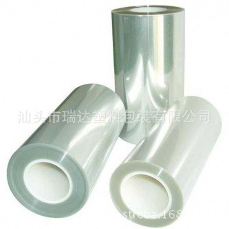 供应PET硬化膜0.125-mm 双层保护膜PET基膜