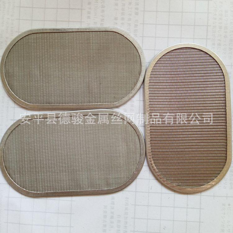 厂家供应 304不锈钢筛网 包边过滤网 气液过滤网 金属包边滤网
