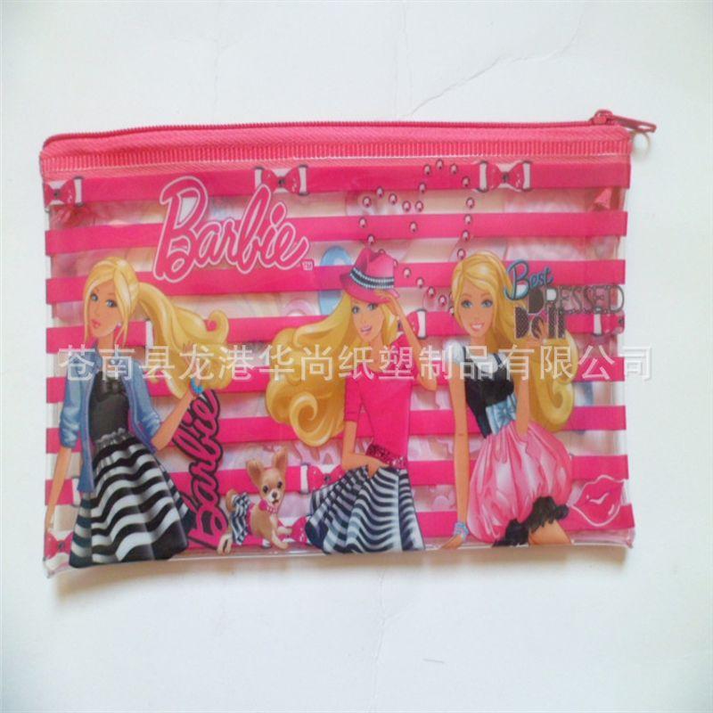 定制批发 pvc学生笔袋 pvc带环拉链袋 pvc卡通文具袋 化妆袋