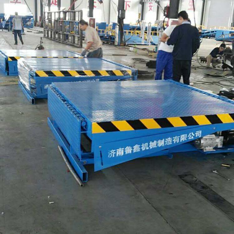 液压登车桥厂家 电动升降机 济南鲁鑫 DCQG-8 集装箱装卸平台 仓库物流设备 电动登车桥厂家