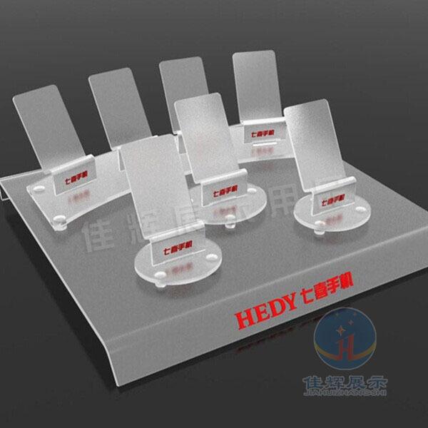 亚克力手机数码产品展示架 有机玻璃透明手机座托架