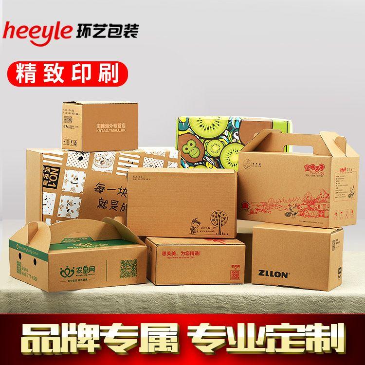 電商快遞打包盒物流包裝郵政紙盒飛機盒工廠紙箱定做訂做生產廠家