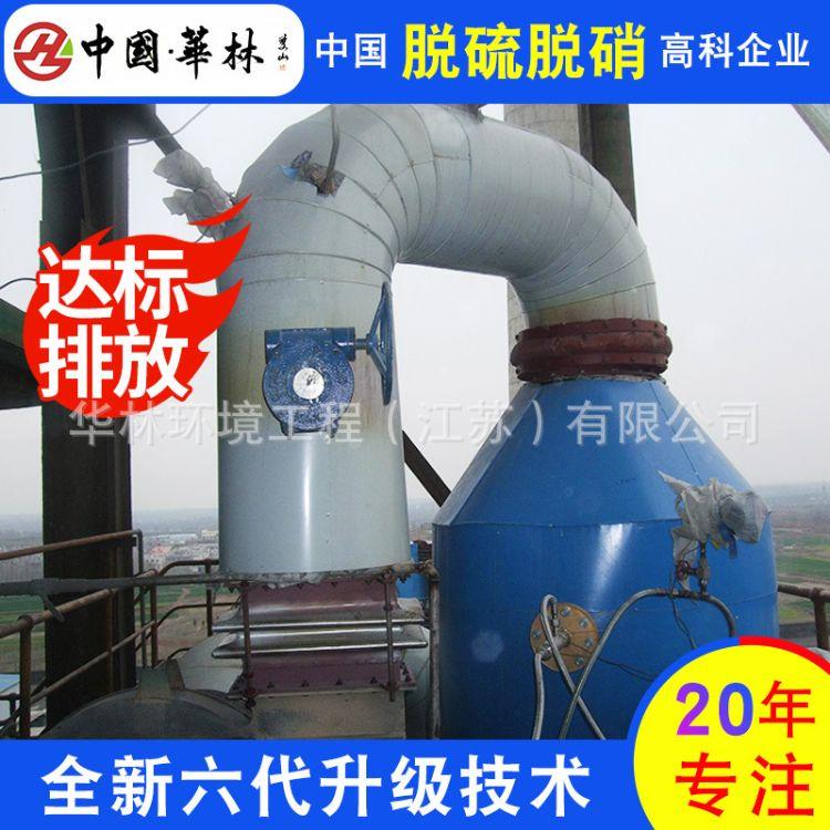 炼钢脱硫 煤气脱硫镁法脱硫 喷淋脱硫塔 热电厂脱硫 烧结烟气脱硫