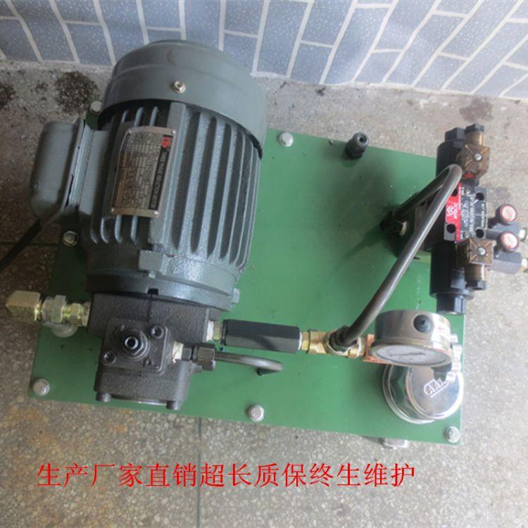 液压油缸定做 小液压油缸.液压系统. 动力系统 动力单元厂家直销