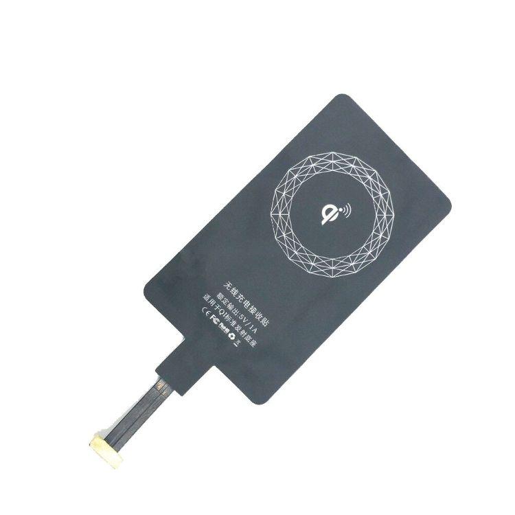 进口芯片无线充电接收器适用于苹果typec安卓充电宝 无线接收贴片