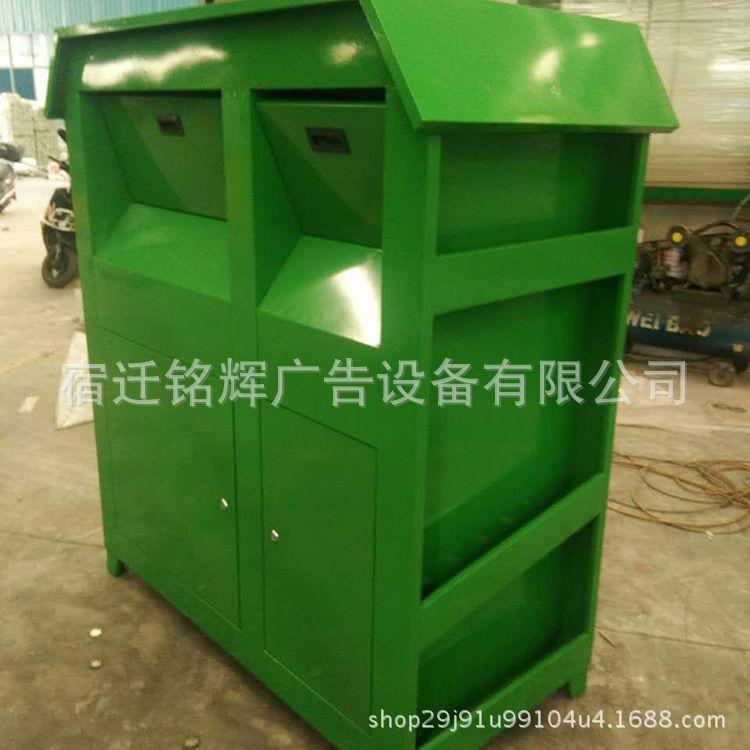 爱心捐赠箱 旧衣服回收箱 旧衣回收箱厂家 小区旧衣回收箱可定制