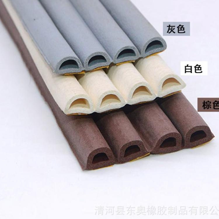 厂家 橡胶密封条彩色发泡密封条隔音防撞木门自沾密封条
