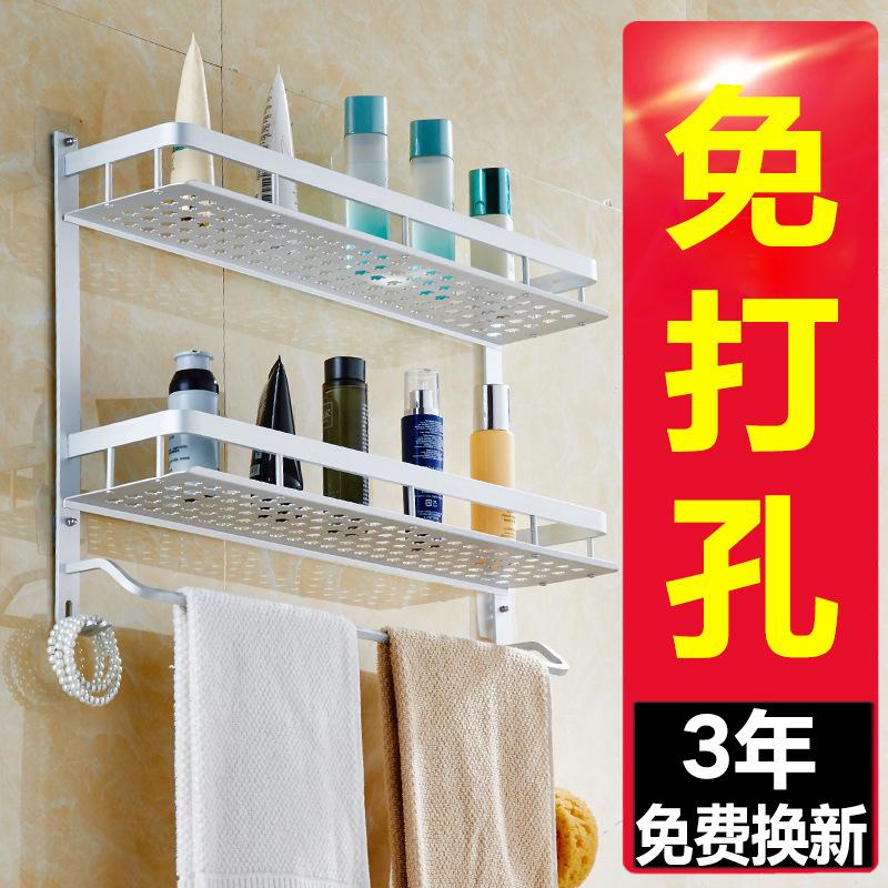 浴室置物架卫生间收纳架子壁挂吸壁式厕所洗手间毛巾架2层 免打孔