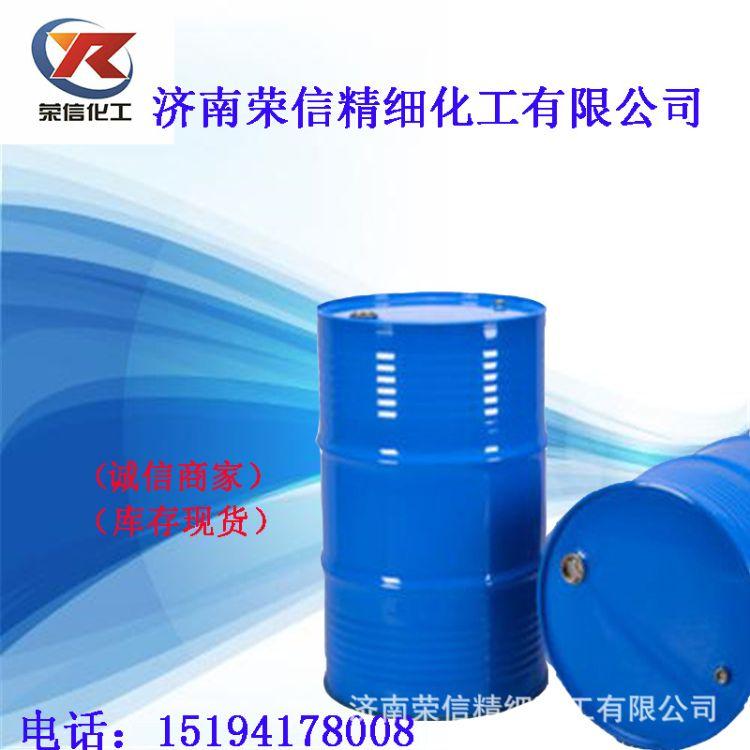 现货销售环己烷 工业级环己烷 高品质环己烷 量大优惠