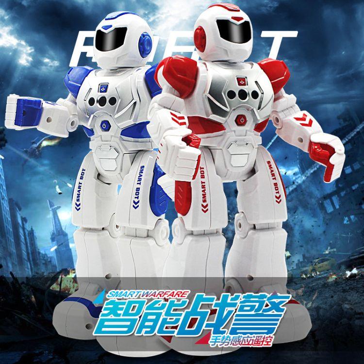智能战警机器人充电版 电动智能手感应遥控机器人玩具批发机器人