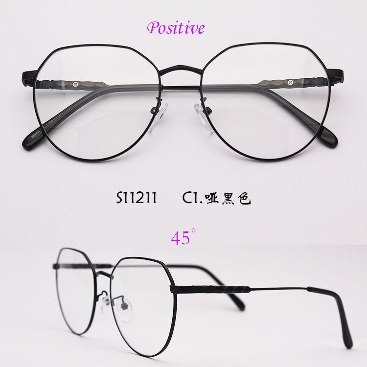S11211大框飛行員式潮流個性平光鏡 裝飾眼鏡框網紅同款光學框架