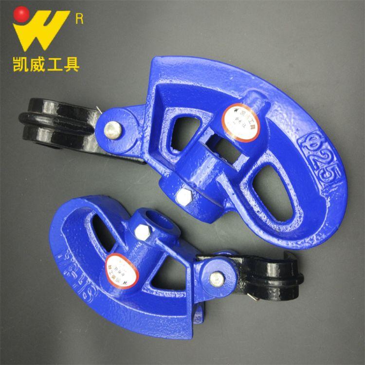 厂家直销 小型铸造手动弯管器 扇形弯管器 弯管机 25弯管器管道