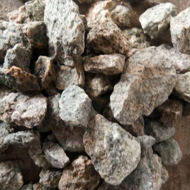 厂家直批 中华麦饭石 麦饭石颗粒
