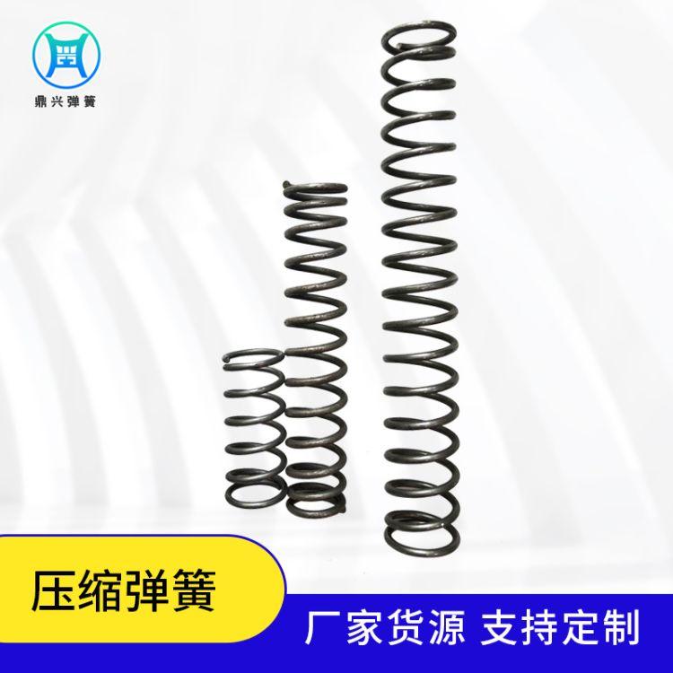 厂家直销压缩弹簧 耐高温压缩弹簧定制  压簧小弹簧批发