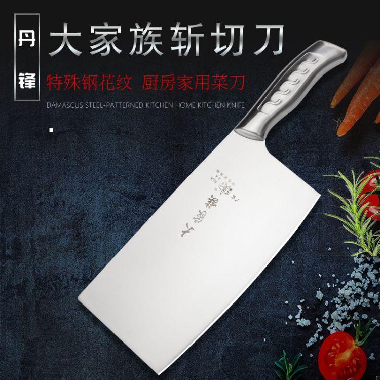 现货不锈钢菜刀肉片切片刀斩切刀厨师刀厨具一体成型刀阳江刀批发