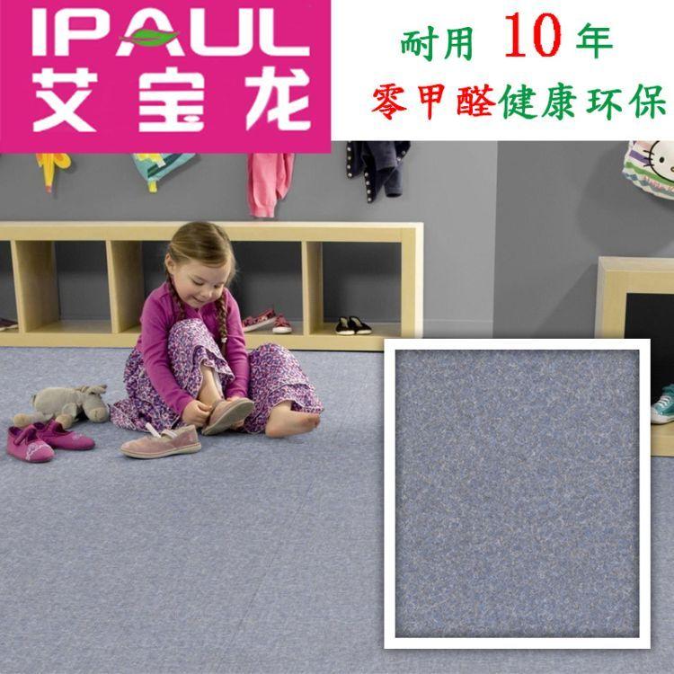 加厚地板革艾宝龙pvc地板塑胶地板防水防滑地胶商用耐磨卷材地板