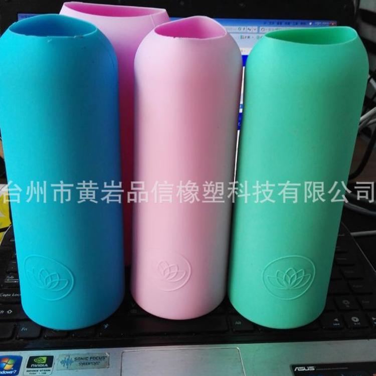 硅胶玻璃杯套 韩式清新果冻杯 新款简易纯色硅胶杯套