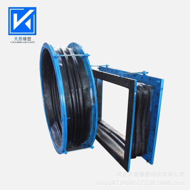 异型橡胶补偿器长期供应 耐酸碱FVB风道橡胶补偿器品质保障