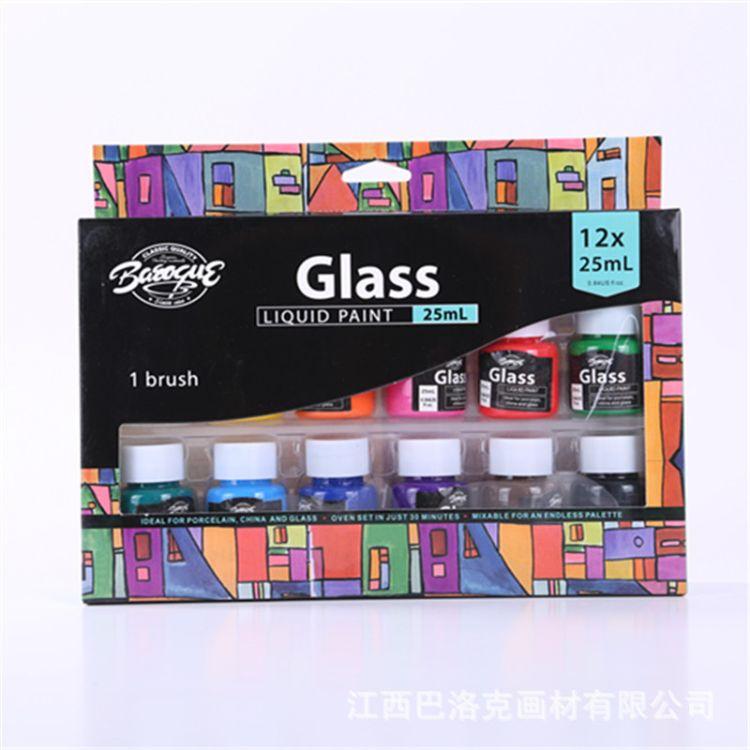厂家供应12色玻璃颜料 丙烯颜料 纺织布料颜料 DIY手绘陶瓷画颜料
