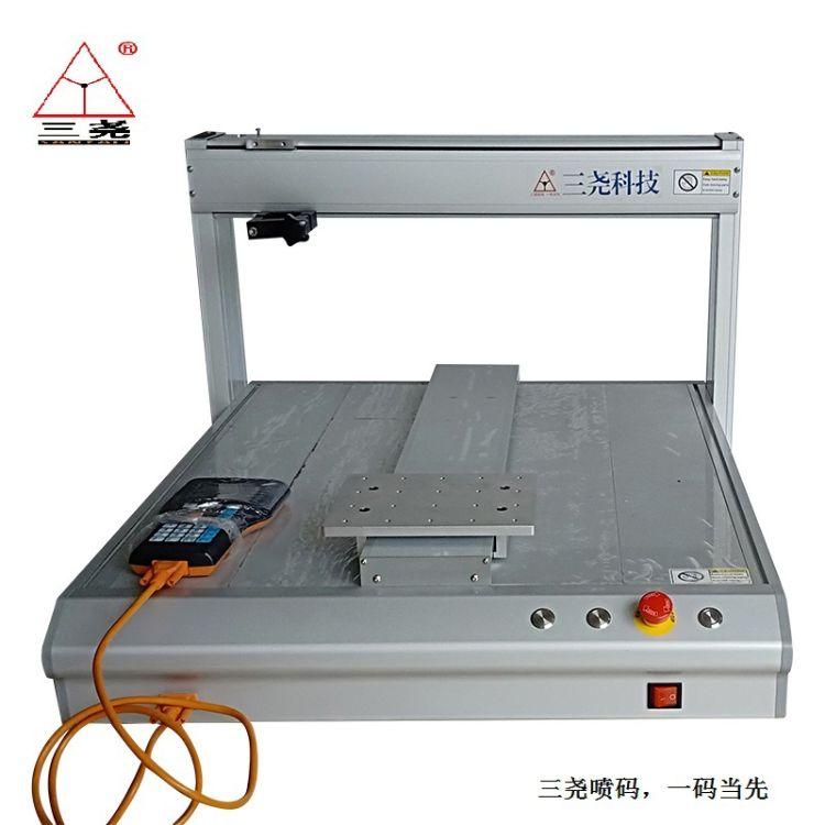 XY轴工作台配套打标喷码机,喷码机移动打印机,整板打印速度快