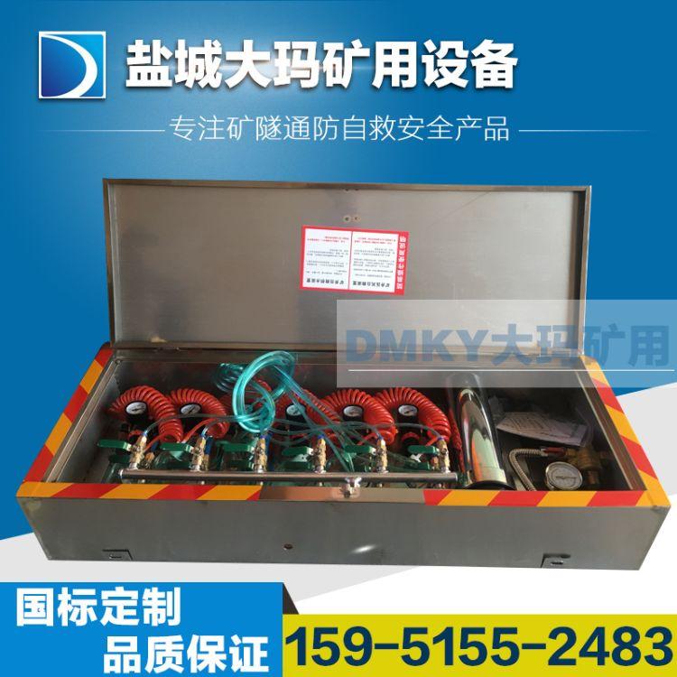压风供水自救装置 矿井压风 供水自救装置 ZYJ式压风供水自救器