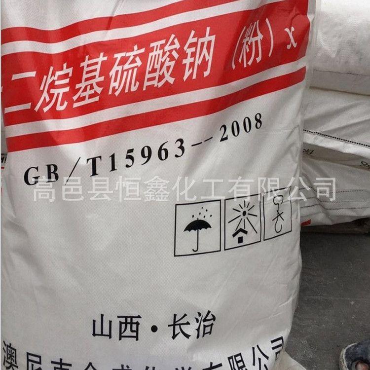 供应工业发泡剂十二烷基硫酸钠厂家批发国标k12粉