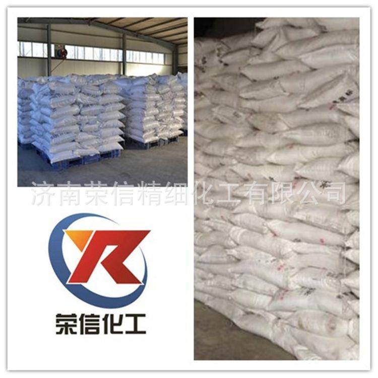 现货供应 工业级 纯碱 99.6% 高含量高纯度纯碱 量大优惠