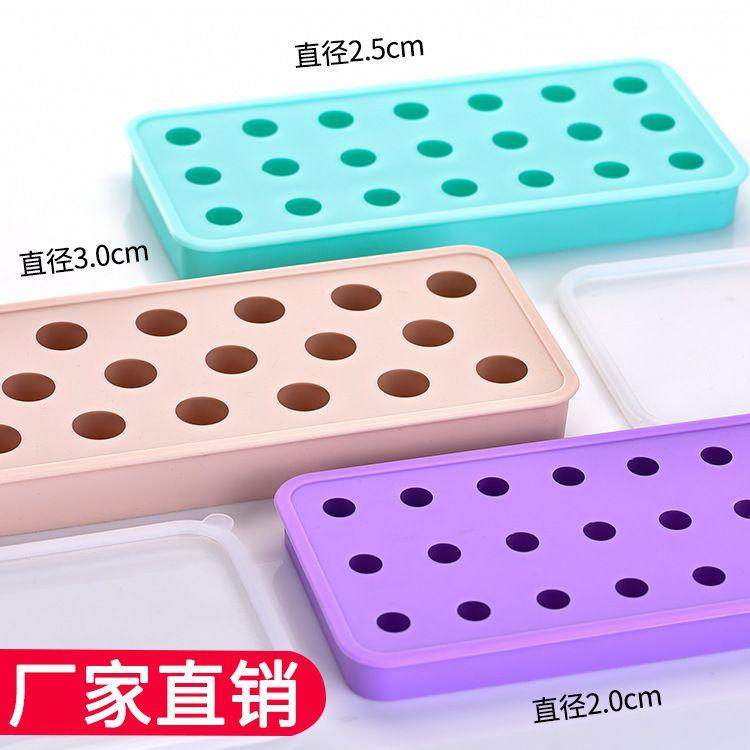 厂家直销硅胶冰球模具带盖自制小号圆球形冰格模具冰块盒子制冰器