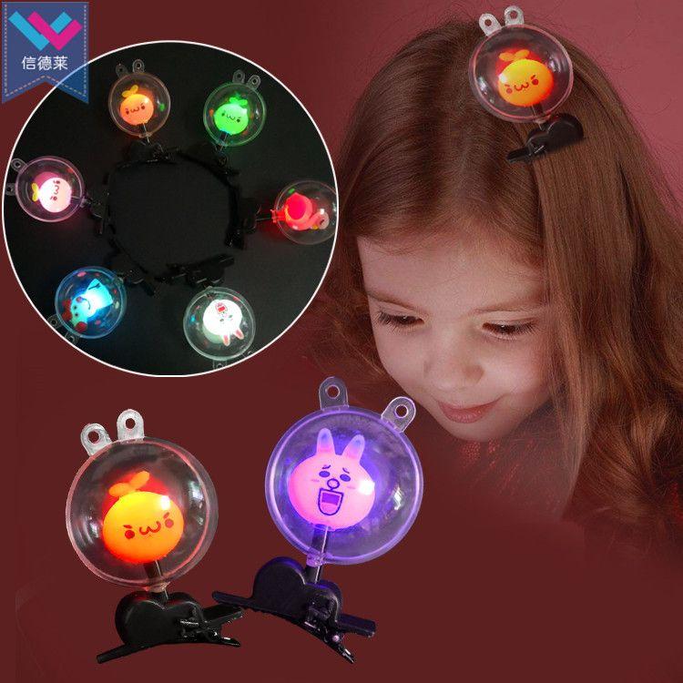 儿童发光玩具卡通发光发夹发卡 七彩LED波波球发卡卡通发光发夹