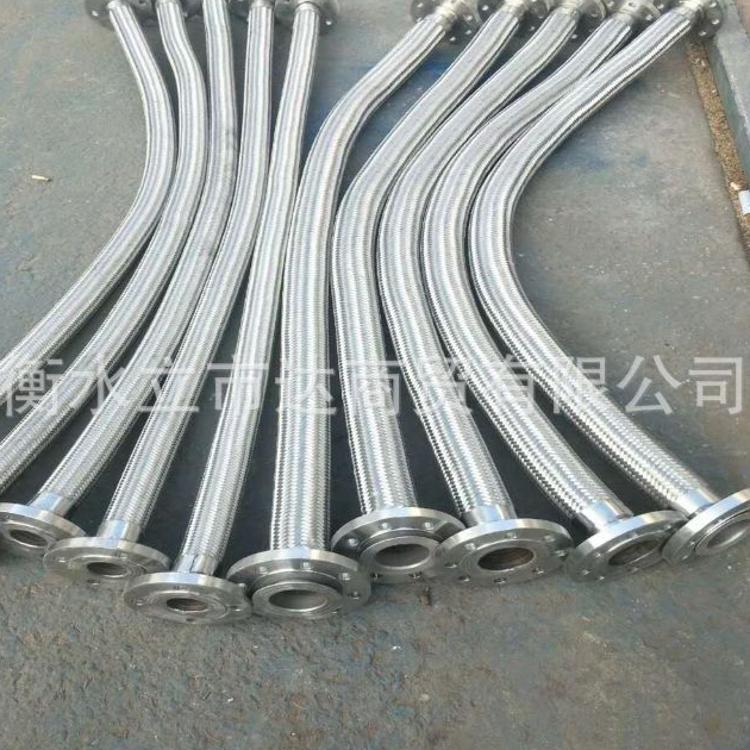 化工厂304 316不锈钢金属软管4分6分1寸波纹管耐腐蚀高压蒸汽软管