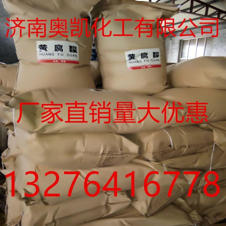 厂家供应生化肥料 专用水溶性冲施滴灌肥 生化黄腐酸钾