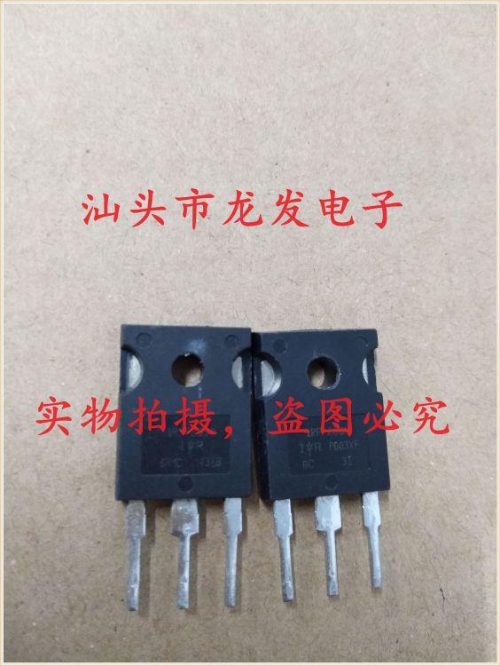 供应原装进口拆机场效应管IRFP260N,IRFP350,IRFP360,IRFP360LC
