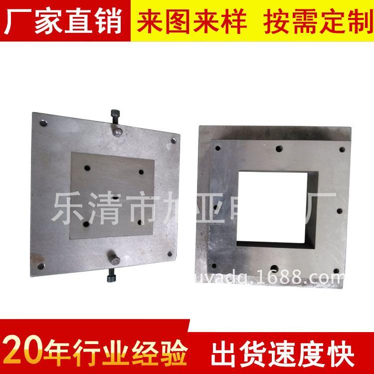 专业生产配电箱模具 GGD冲孔模具  表孔模具 直角切角模具