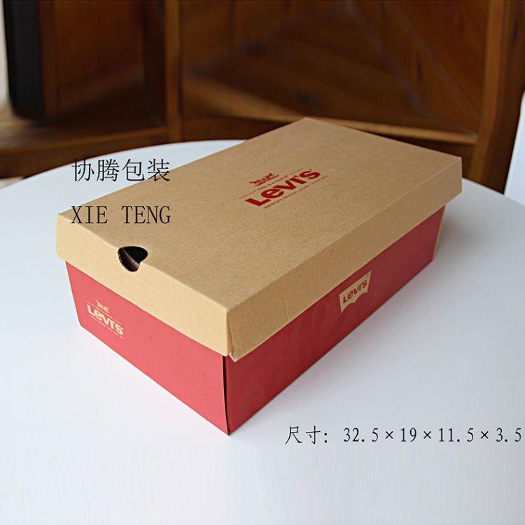 外贸出口包装盒鞋盒插边纸质彩印折叠收纳盒 纸天地盖纸盒收纳
