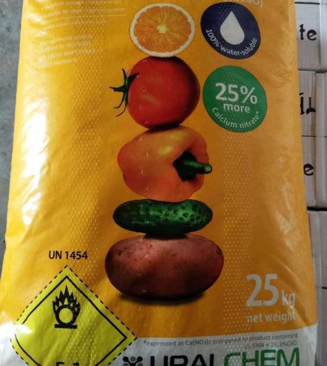 植物钙肥 高浓缩钙肥 水溶钙肥农业追施肥 厂家直销叶面肥钙肥