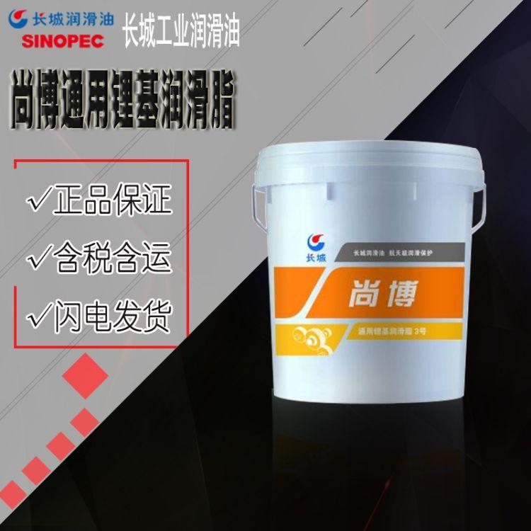 正品现货长城龙博2# 3号工程机械润滑脂 混凝土泵送车润滑脂