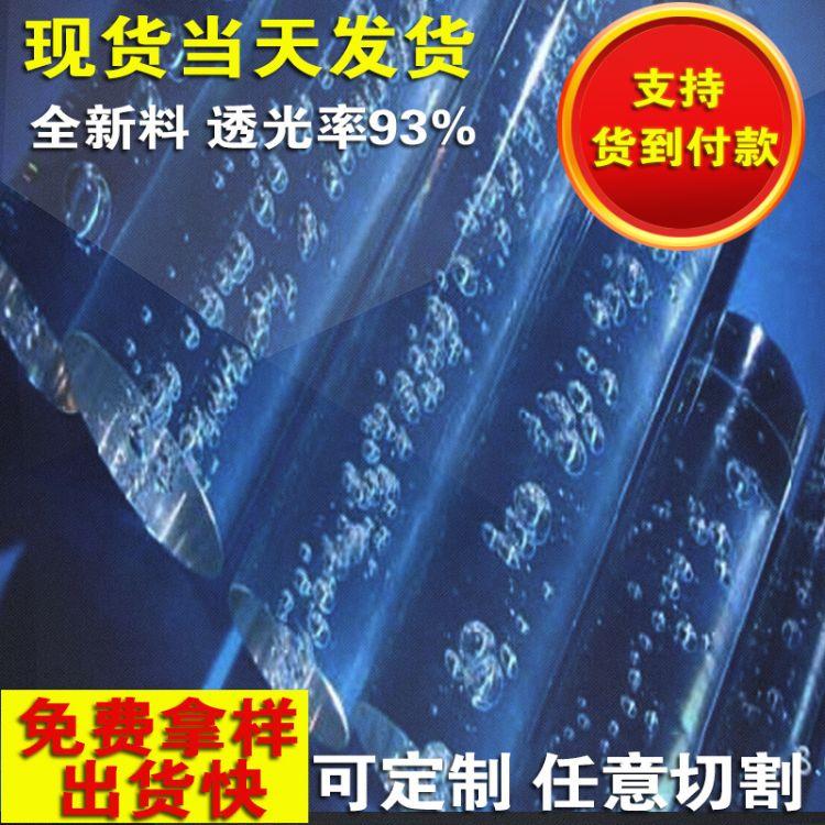 厂家生产亚克力管制品 无痕亚克力管 亚克力管定做 质优价廉