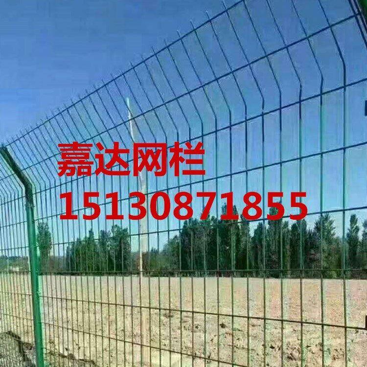 嘉达双边护栏网 围墙护栏网 绿色铁丝网 护栏网定制