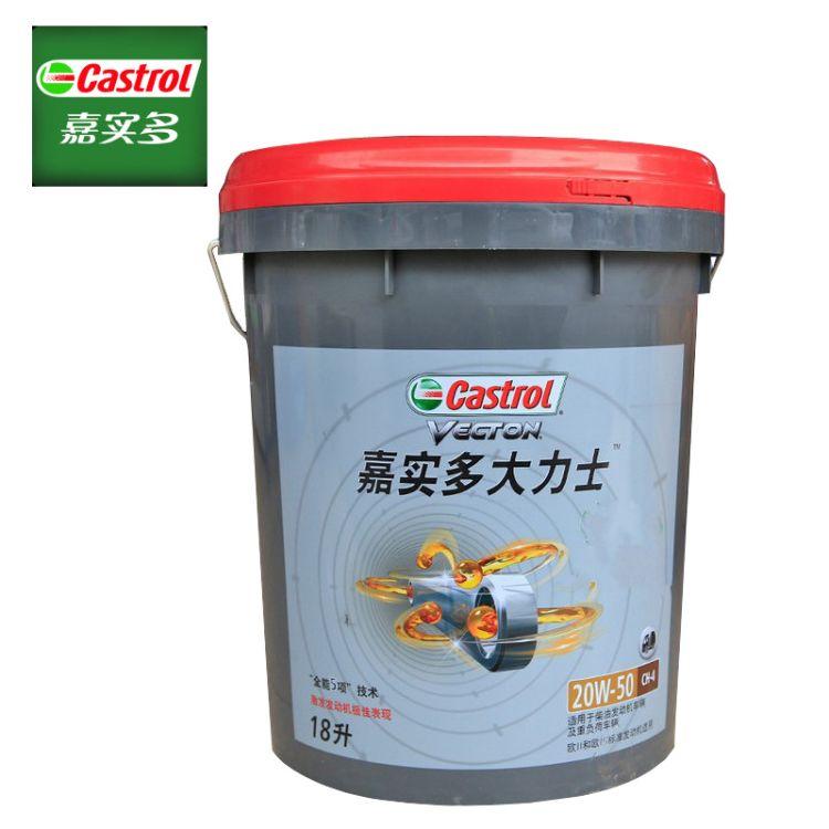 嘉实多大力士柴油机油15W-40 发动机油 ch-4 柴机油 18L
